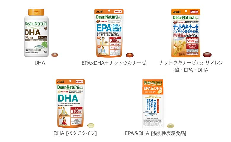 EPA・DHAが配合されたディアナチュラは全部で5種類
